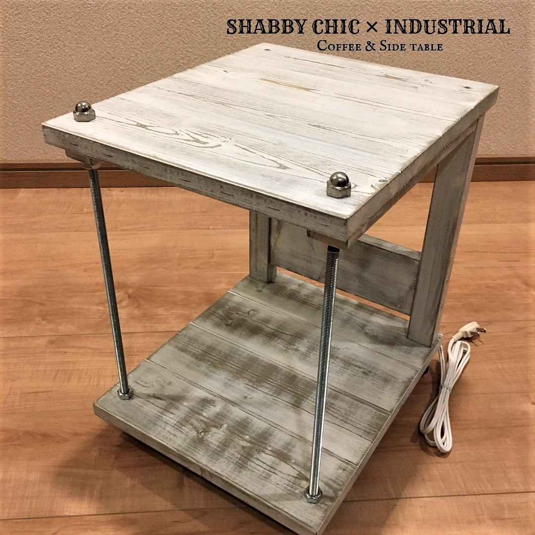 サイドテーブル         シャビーホワイト         SHABBY CHIC✕INDUSTRIAL